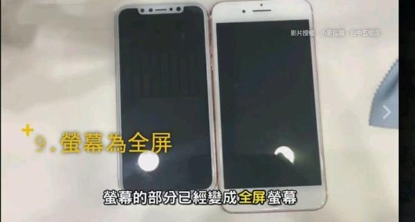iPhone8和iPhone7Plus哪个性价比高?哪个值得购买?
