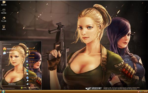 穿越火线美女角色游戏主题
