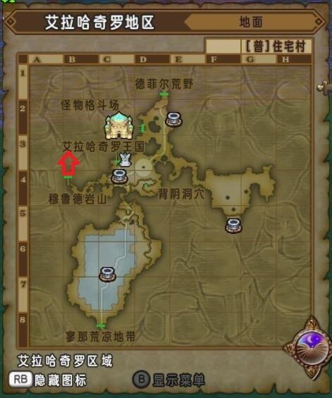 艾拉哈奇罗王国主线攻略2.jpg