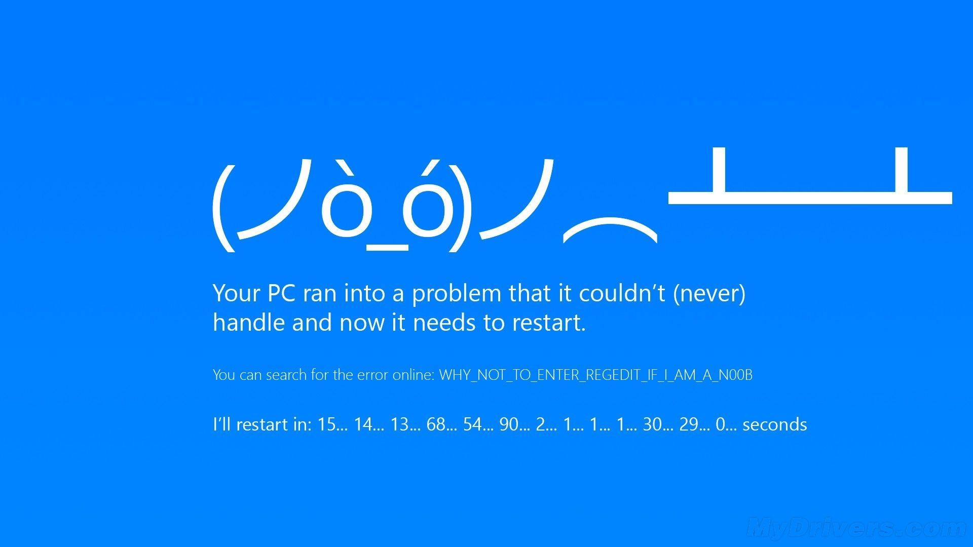 topsecpf.sys蓝屏问题解决方案