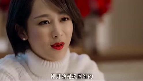 《北京女子图鉴》前任老婆透露当年分手真相,戚薇彻底释怀