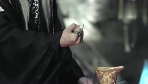寻找前世之旅:亚隆为叶隐带上血族王后的项链,两人即将成为夫