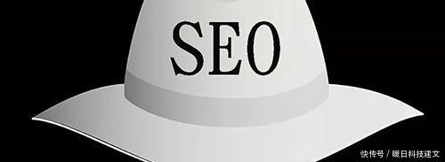 新网站建好了如何做好SEO优化工作-第1张图片-【秒速时时彩开奖结果】爱站屋博客