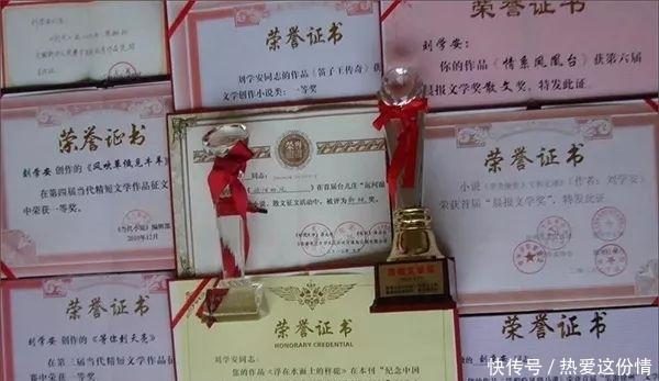 中国作协公布!刘学安入选2019新会员!沛县仅此一人!