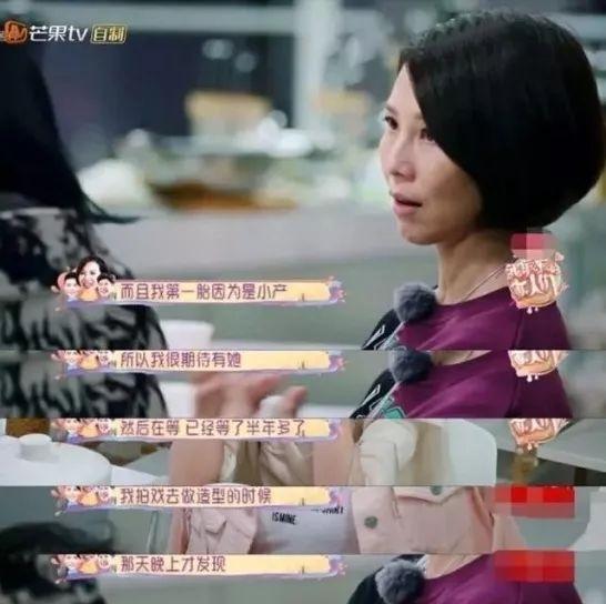 刘亦菲能拿到迪士尼大饼的幕后内情,除了走关系外她本人也有实力