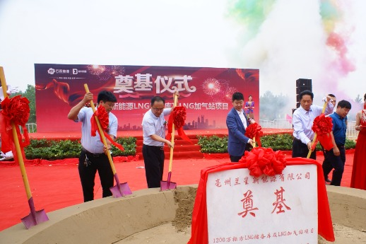 品今发力新能源,共筑绿色中国梦