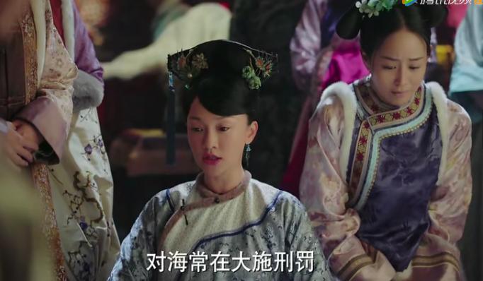 如懿传:衣服张钧宁演的海兰真惨,被当众扒美女美女黄慰图片