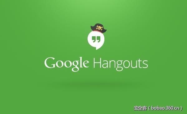 【漏洞分析】Google Hangouts ActiveX中的释放重引用漏洞