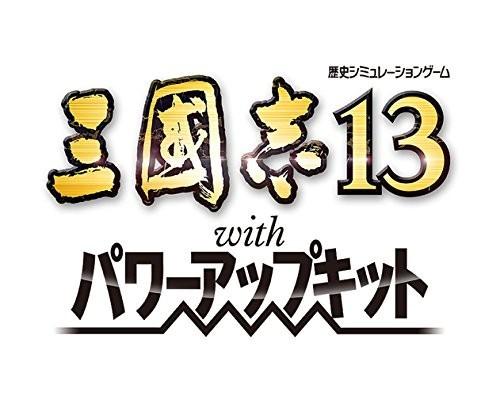 《三国志13:威力加强版》12月22日发售