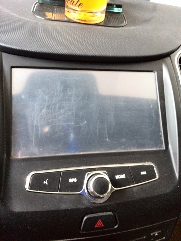 蓝影新款奔腾b50车载dvd导航怎么调节亮度