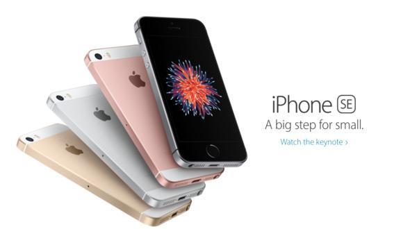 iPhone7确定9月7日正式曝光