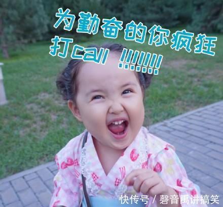 可爱小女孩表情:不下道学习累,我就早知言禁情表包图片