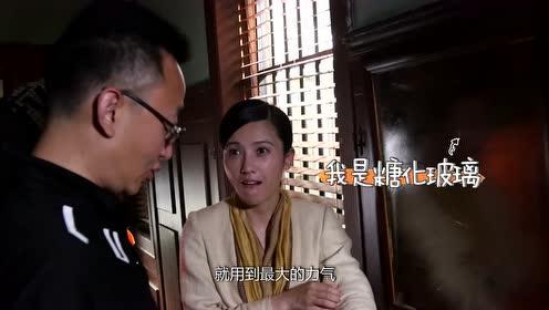 《红蔷薇》片场手记:杨子姗三次阻止导演吃道具