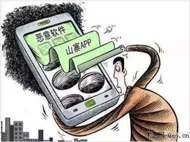 为何你的手机总是无故悄悄扣费?