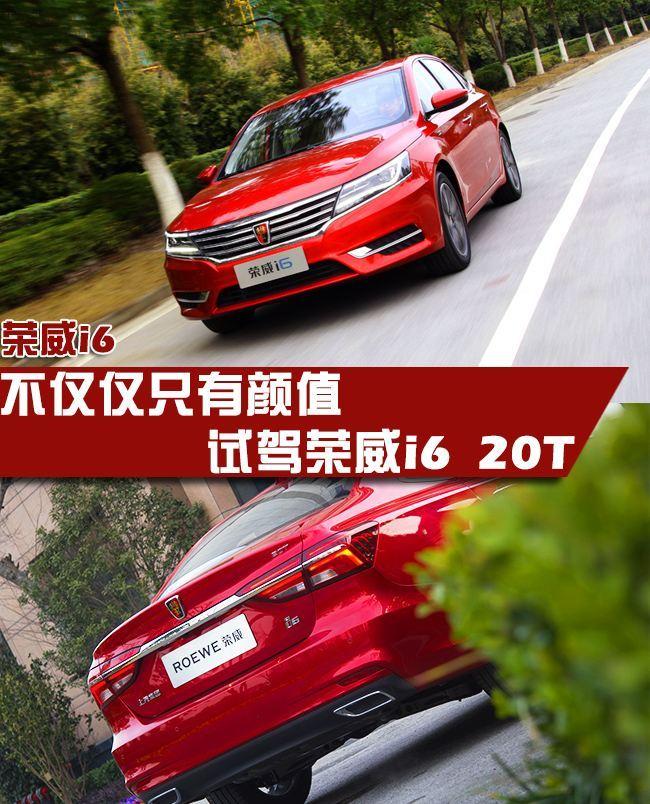 不仅仅只有颜值总成荣威i620t智臻版标致2008后试驾雨刷更换图片