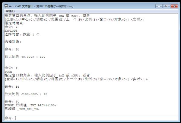 cad出图里的文件没了,但是比例特性那么大。_cad图纸内存还是图片