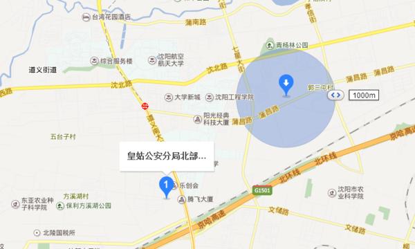 新城子藏族 地图
