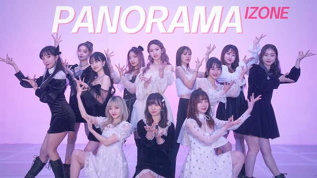 成都女孩翻跳 IZONE-Panorama