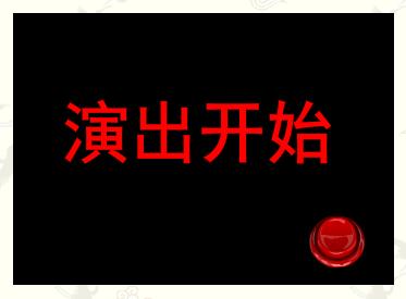 flash动画制作_360问答