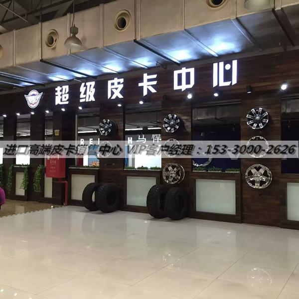 丰田坦途 塔库玛 海拉克斯 lc79 直营店