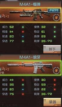 cf手游m4a1榴弹视频