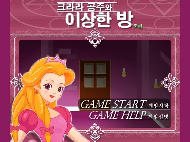 游戏名称:被绑住的美女