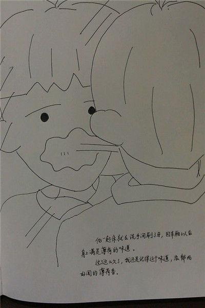 漫画男生简笔画