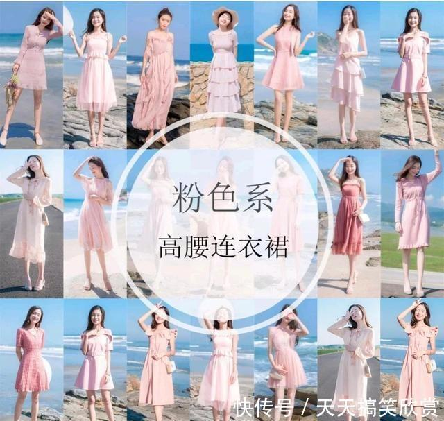 炎炎夏日,粉色一身高腰连衣裙,甜而不腻,女生心徒8少女图片