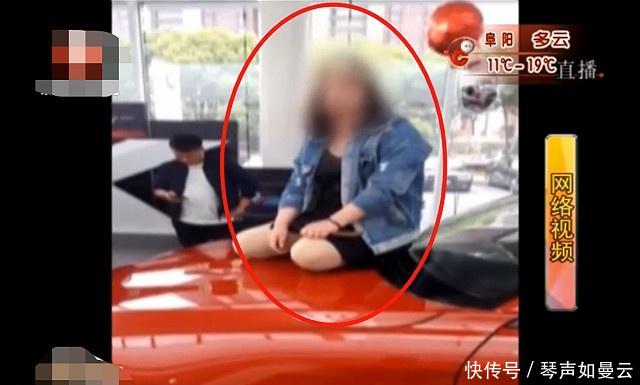 女子效仿奔驰女车主维权,却被反咬一口4S店把引擎盖坐坏了