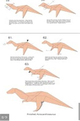 教我们折纸动物的小应用.难易程度适中.