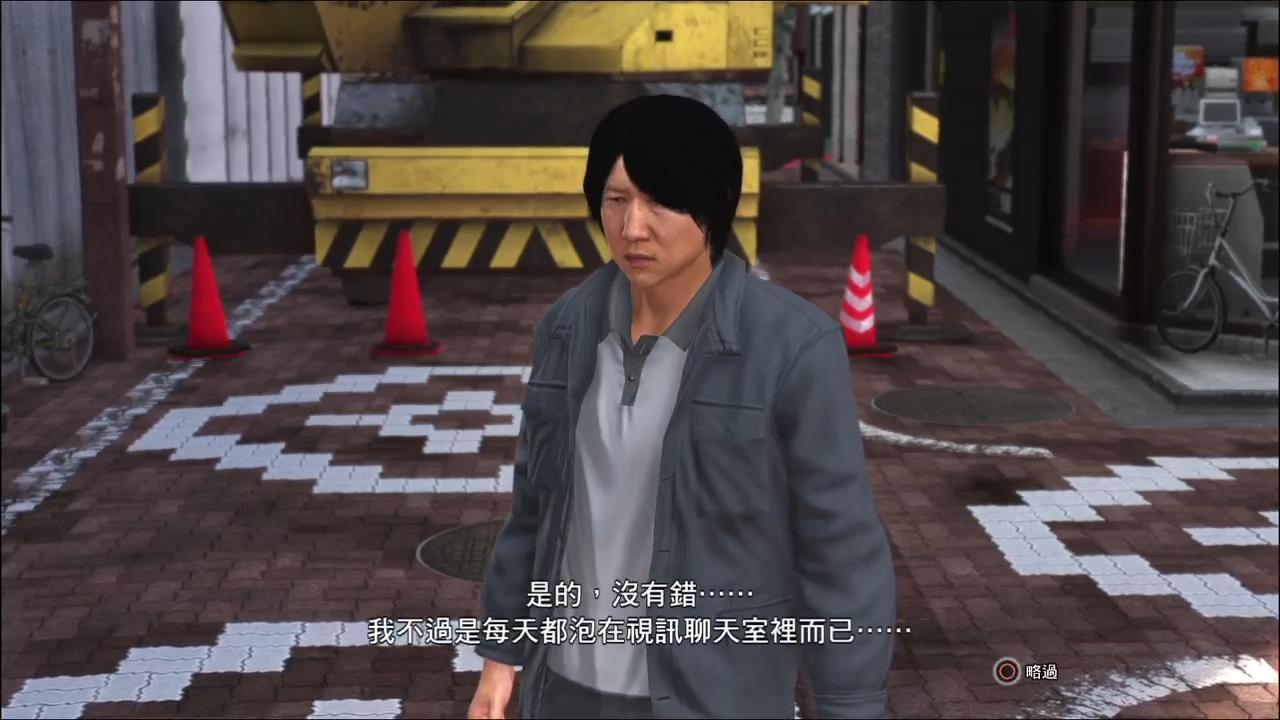 《如龙6》深度评测 (36).jpg