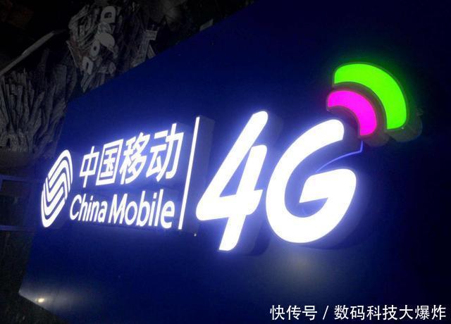 中国移动再次低头了!努力挽留老用户:再次推出更有诚意福利活动