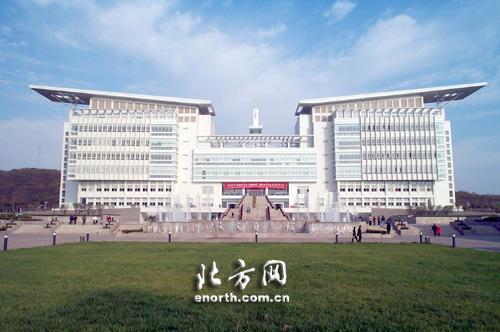 南京师范大学敬文图书馆