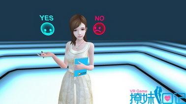 国产移动VR游戏《撩妹日记》亮相 沉浸式体验成亮点