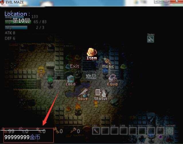 恶魔迷宫Evil Maze存档下载 完美初始存档