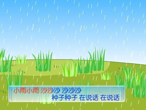 春雨沙沙曲谱