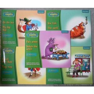 幼儿园中班语言区域布置拼音图片