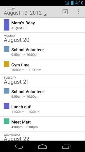 Google 日历截图1