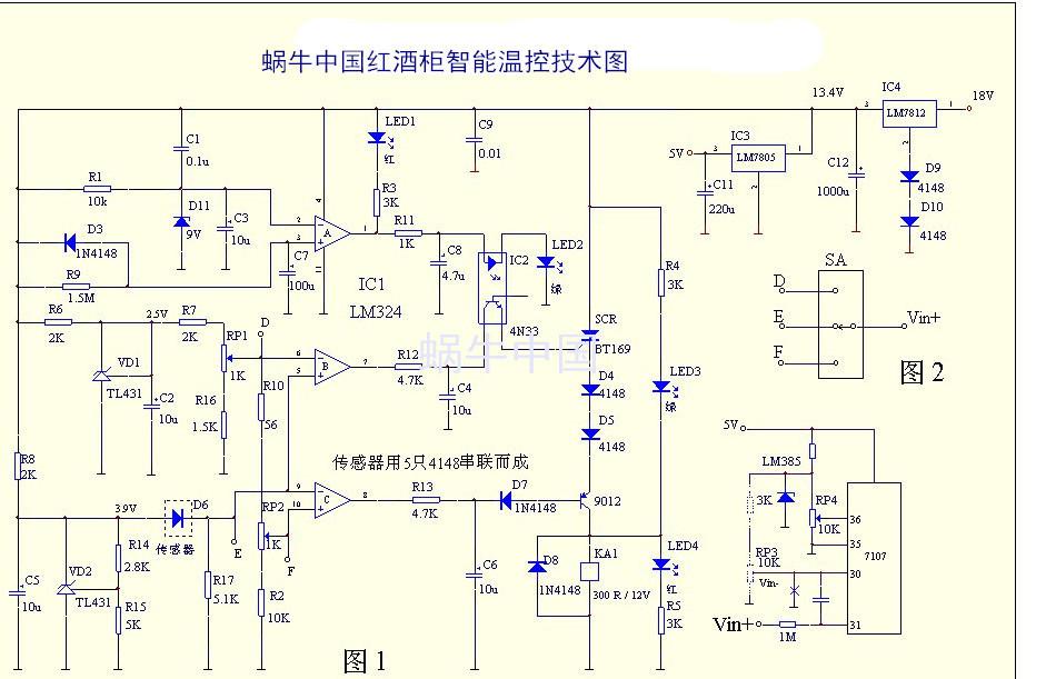新宏基kbz一400智能馈电电路图