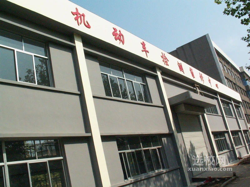 山东铝业职业学院 山东铝业职业学院在 山东铝业职业学院吧图片