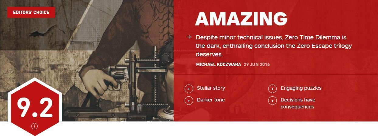 《极限脱出3》IGN评分9.2