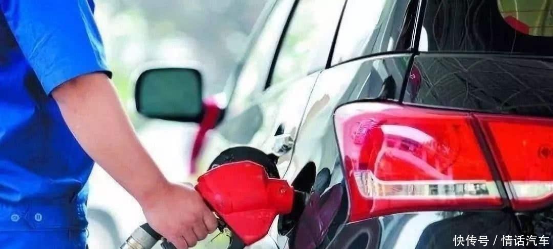 中石化官宣,92号汽油完成使命,新汽油将成老年车噩梦?