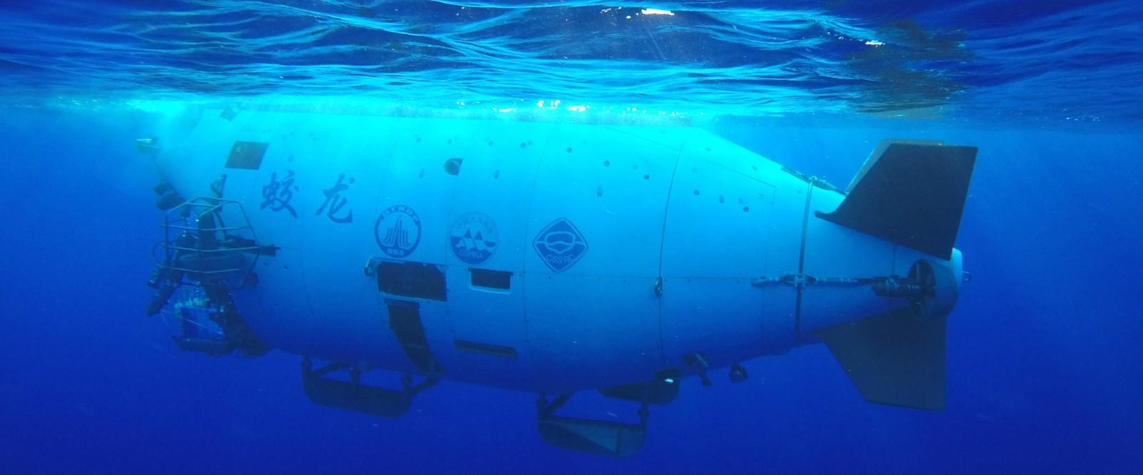 壁纸 海底 海底世界 海洋馆 水族馆 桌面 1600_666