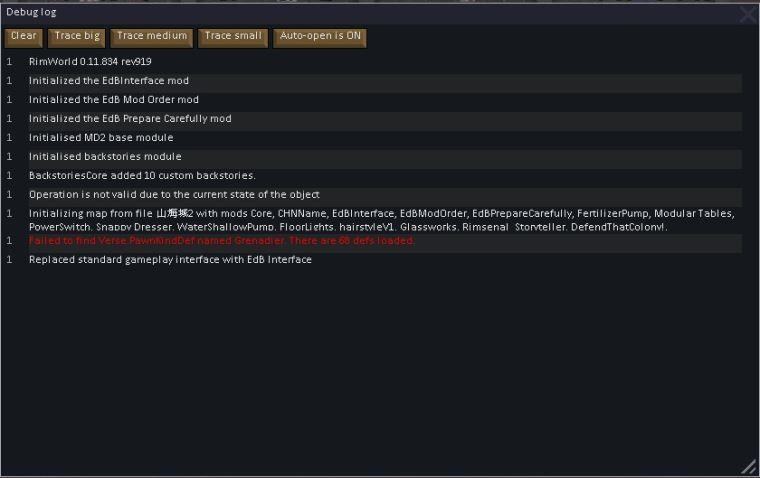 Rimworld A14 Debug log报错解决方法 MOD冲突