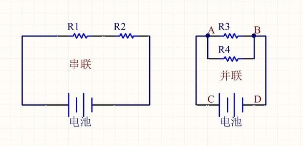 怎样根据实物画出电路图