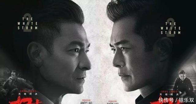 <b>蝉联6天票房冠军,刘德华票房最高作品,这部电影你看了吗</b>