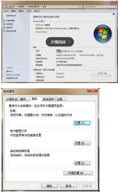 jdk-7u79-windows-x64版本的安装步骤及后台运