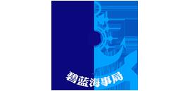碧蓝航线攻略组.png