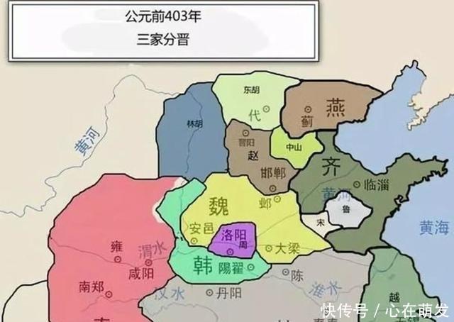 春秋时期,韩国为什么一直强大不起来?看它的地理位置就知道了