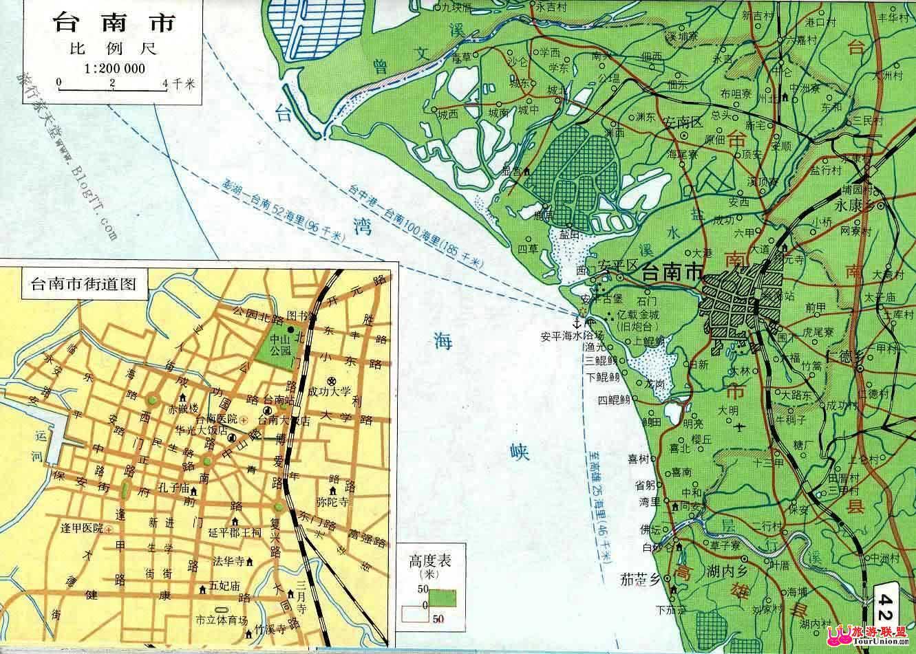 东山乡以山区地形为主,急水溪流贯乡境,全乡均为急水溪新营净水场之